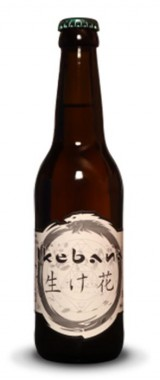 "Bière ""Ikebana"" Ouroboros"